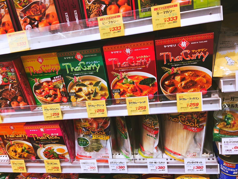 タイ料理発見✨