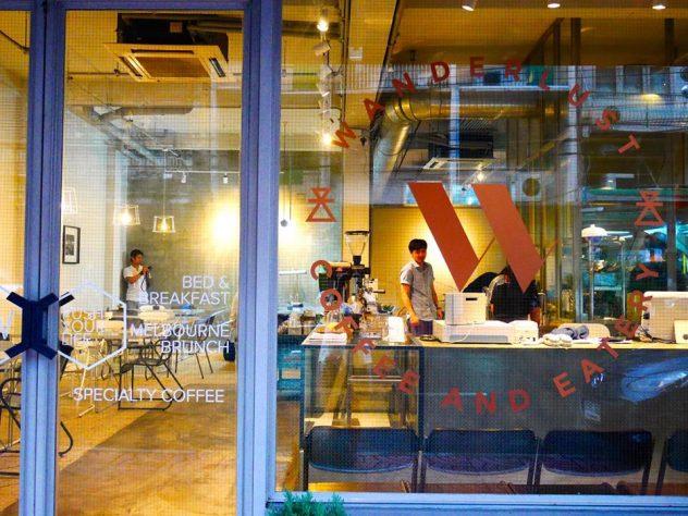 Wanderlust Kaffee & Eatery