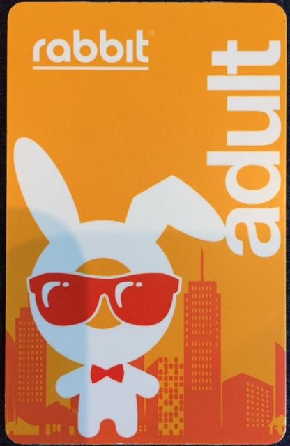 04_rabbitcard