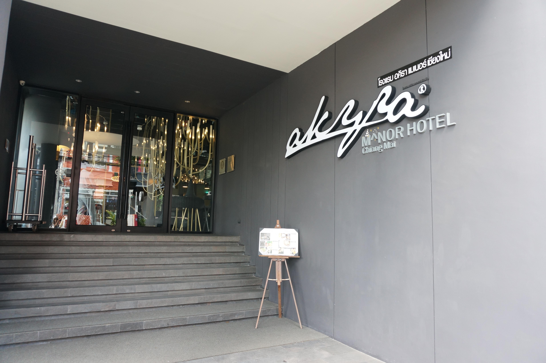 チェンマイで今泊まるべきオススメホテル♪「Akyra Manor Chiang Mai」