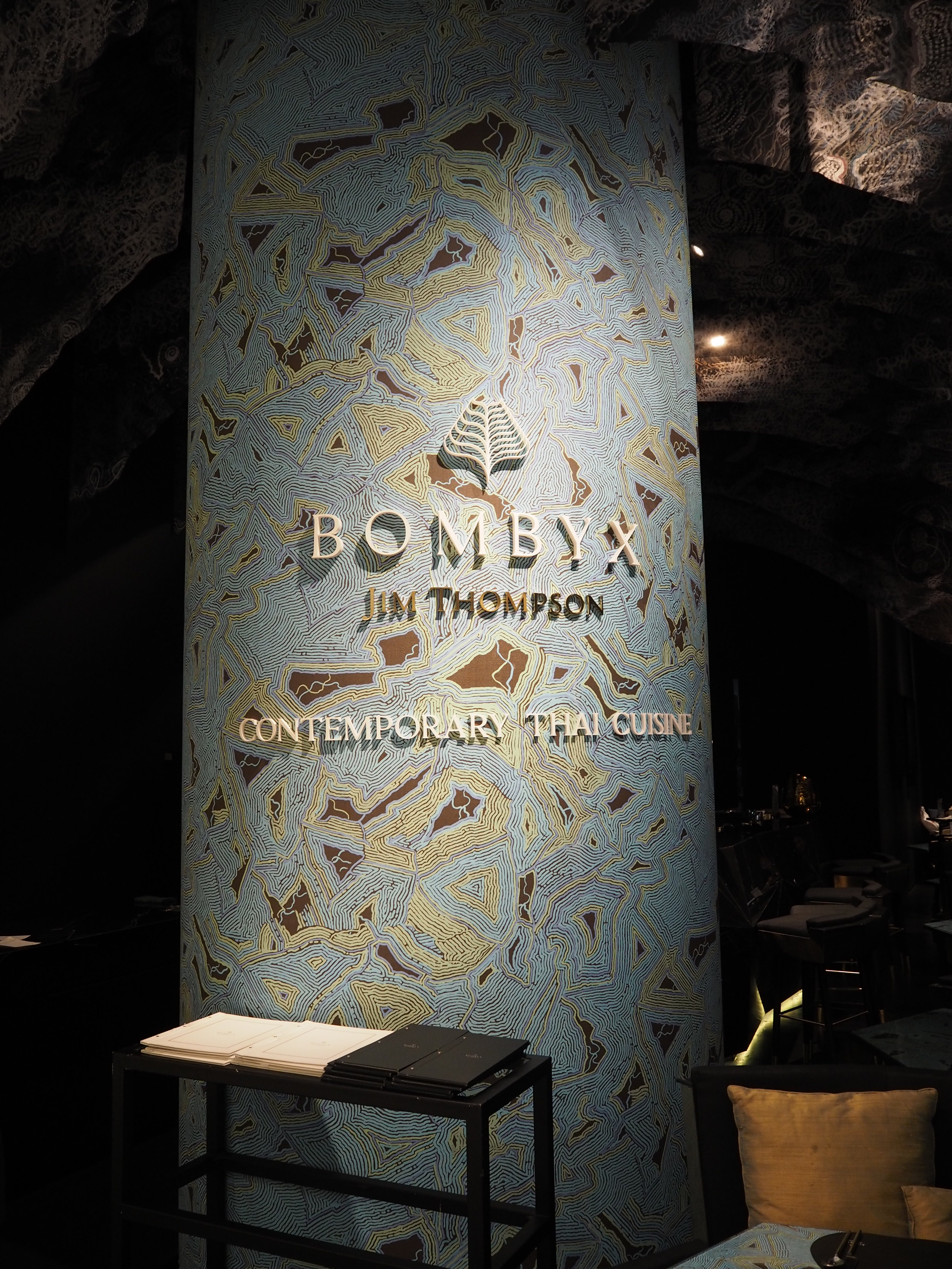 女子必見! バンコク Jim Thompson Bombyx でお得な「Ladies Night」