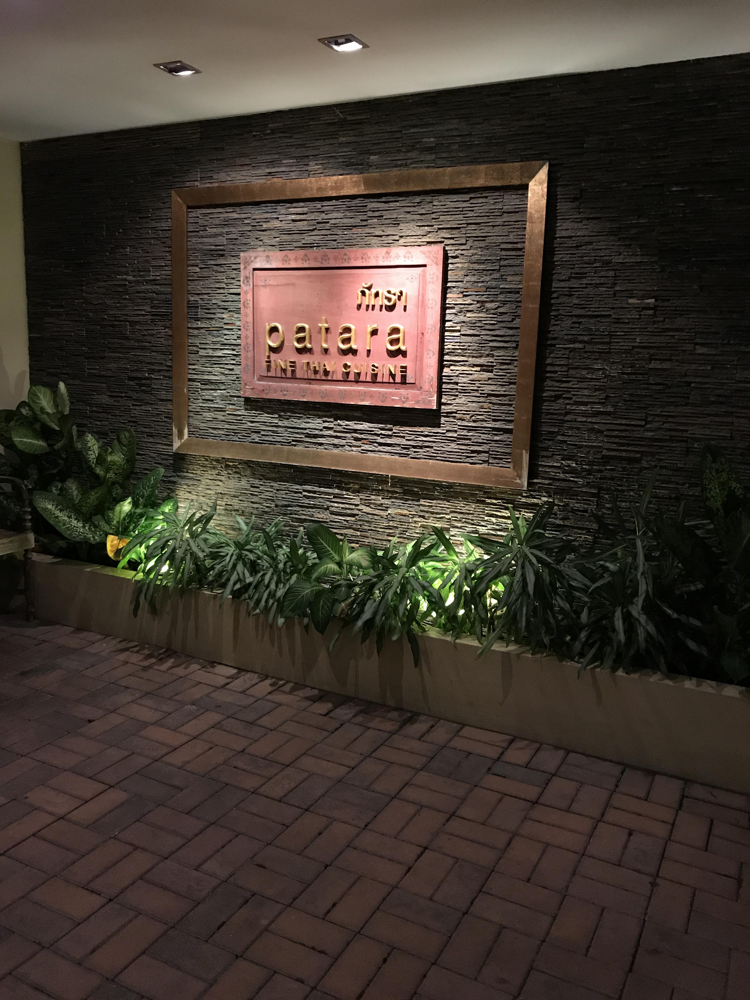 バンコクレポその2♡(レストラン•パタラ)