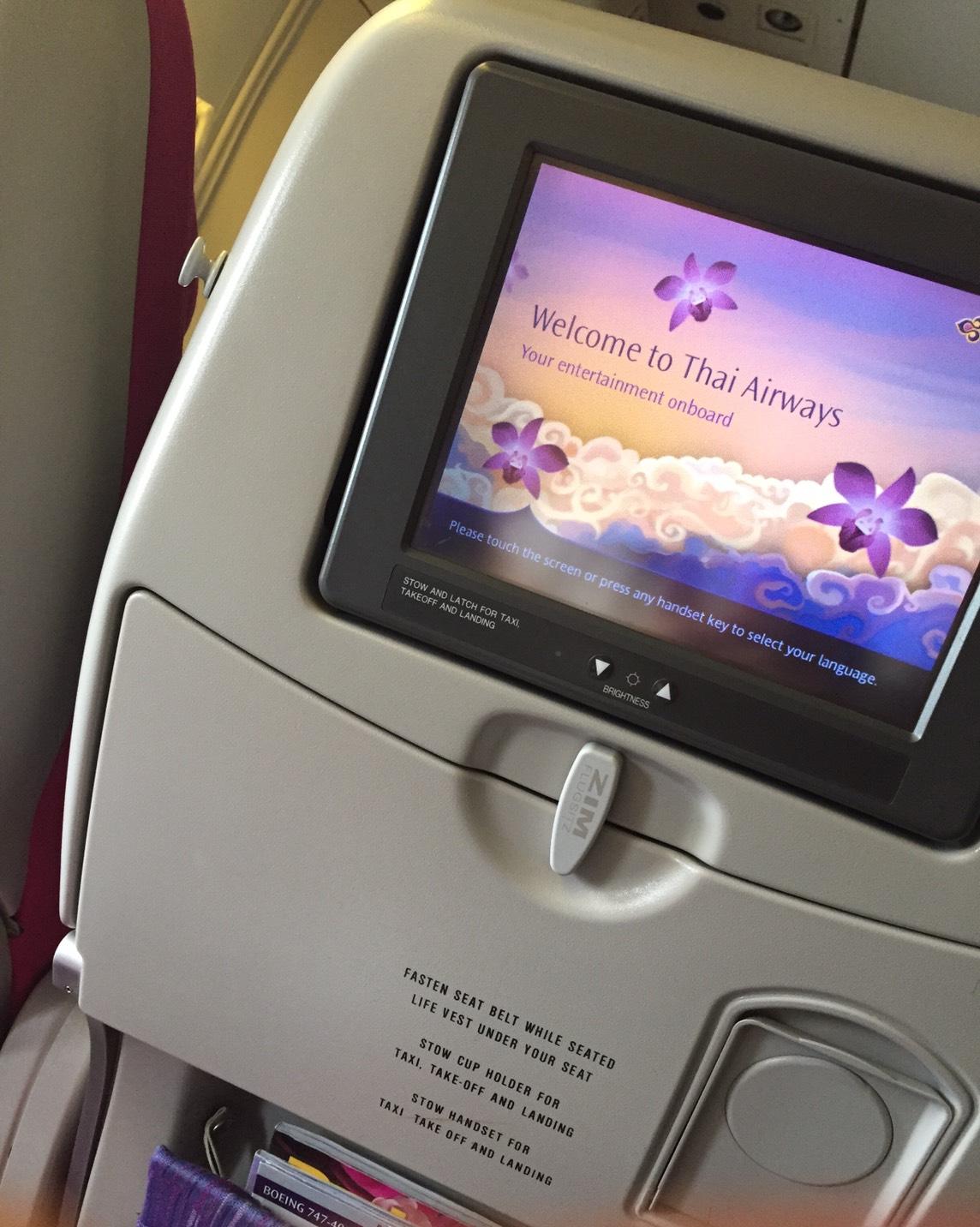 Thai Airways。旅は空から始まる