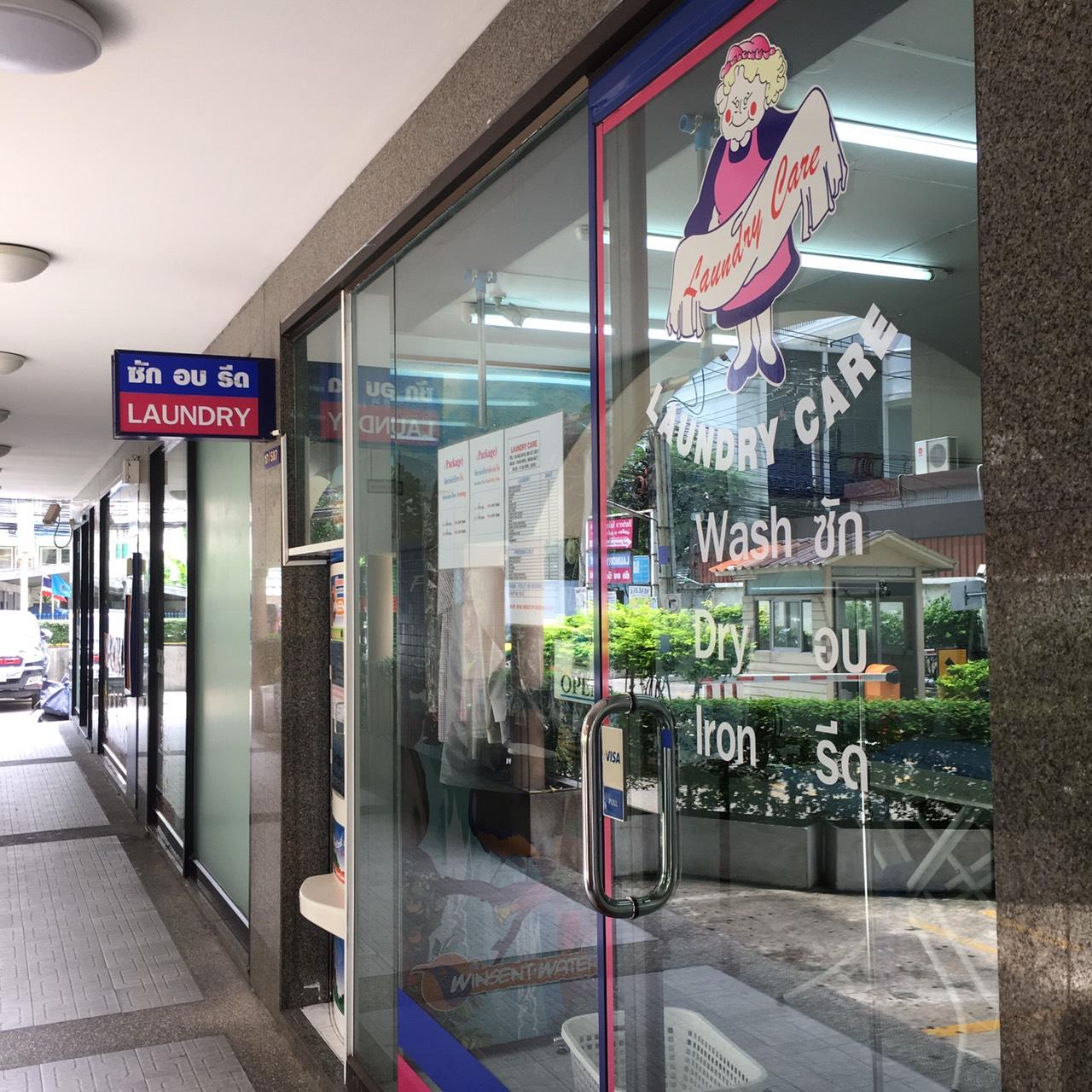 バンコクで街のランドリー屋さんを試してみた