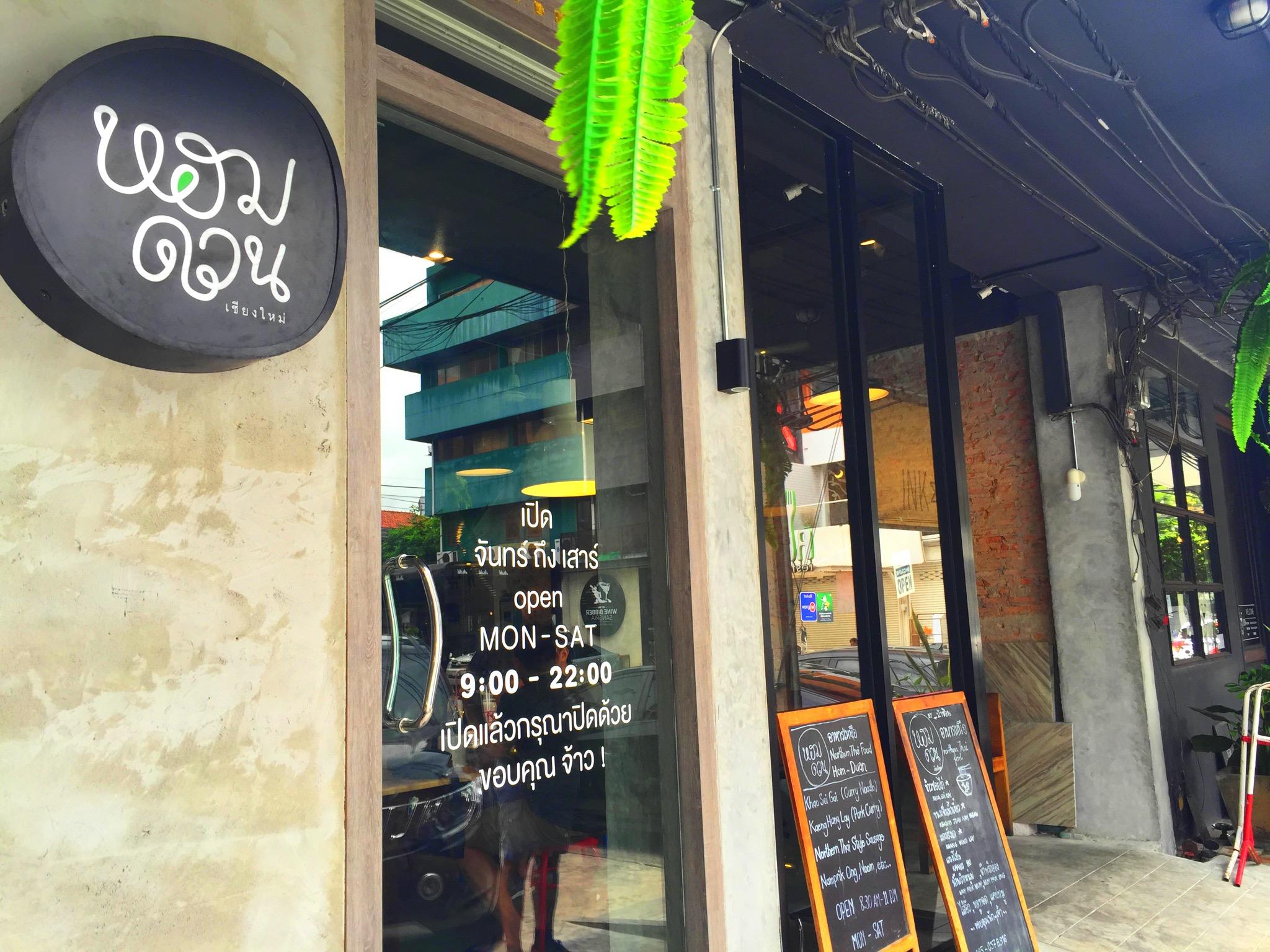 バンコクでタイ北部料理を♡