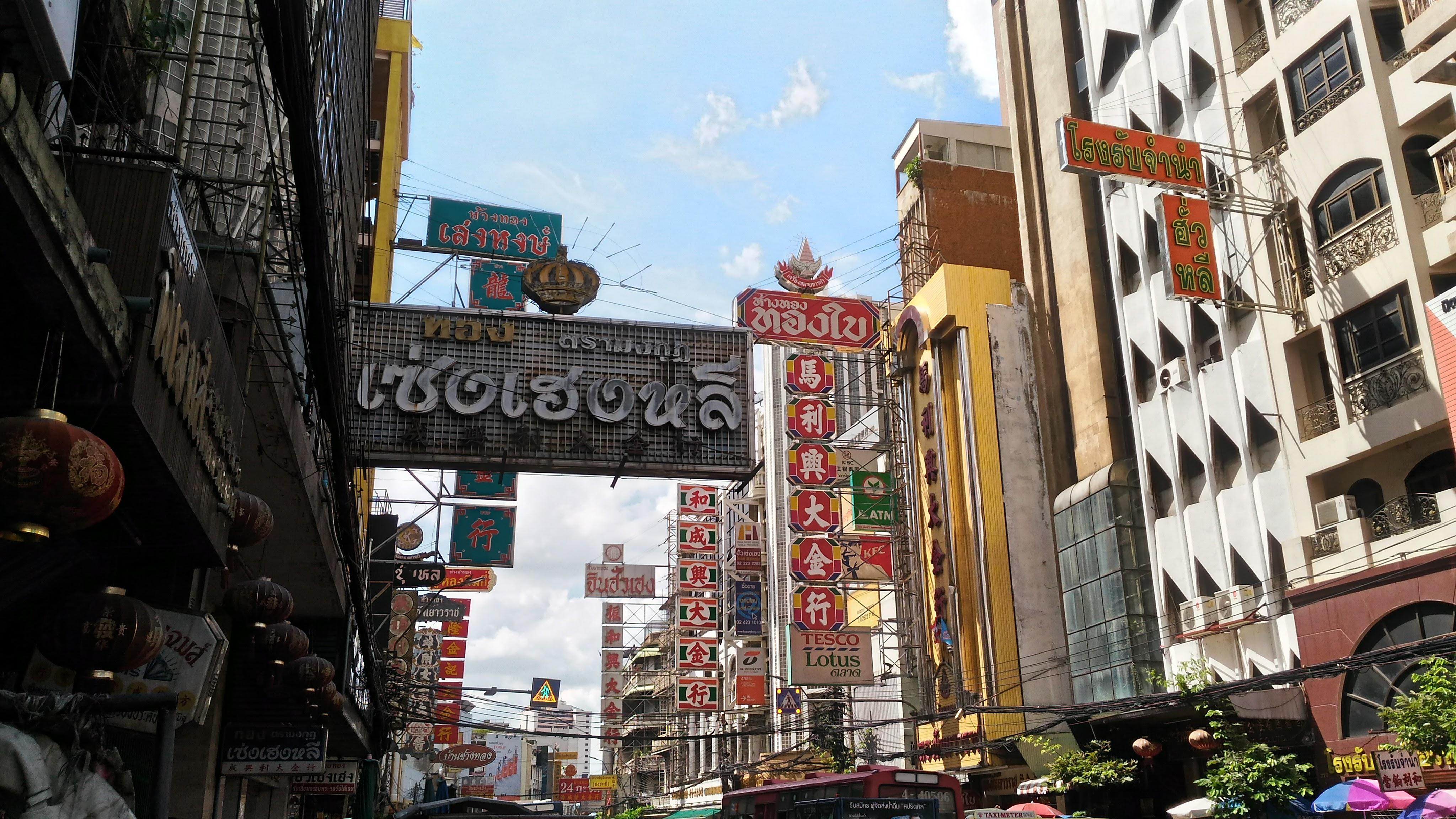 バンコクの中華街ヤワラート周辺のおしゃれカフェ3選