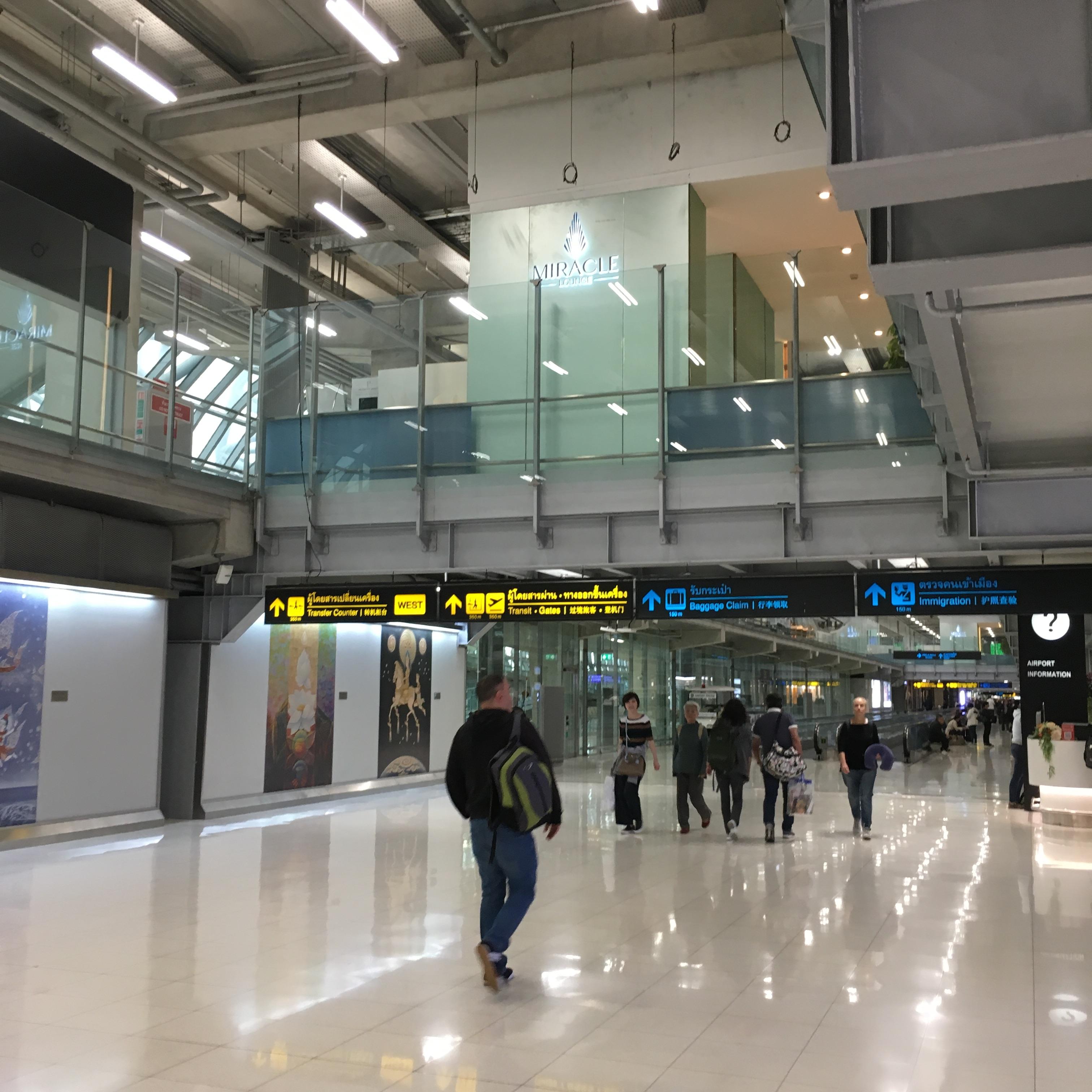 【タイ滞在1日目②】スワンナプーム空港から市街地へ♪
