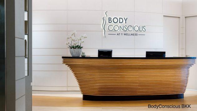 BodyConsciousのエントランス