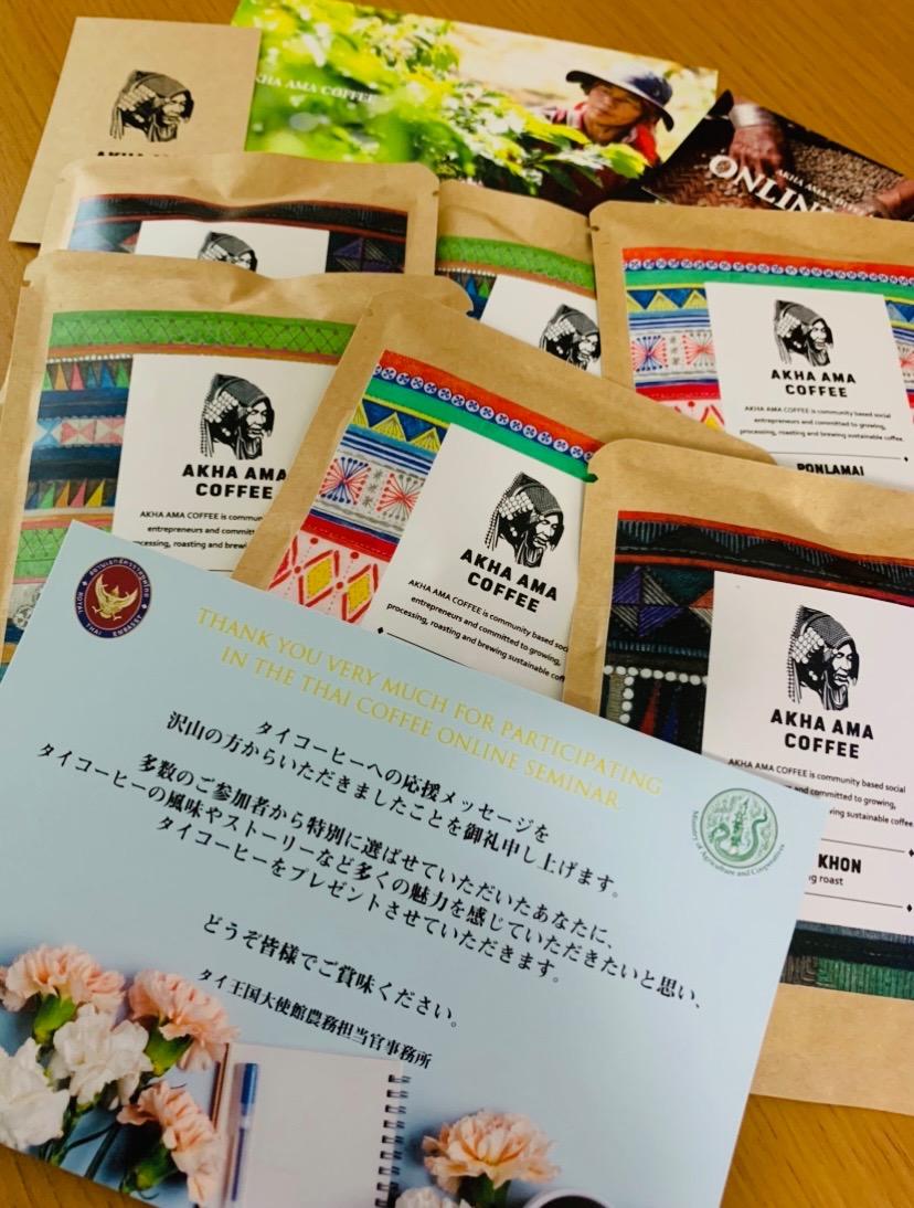 タイ産コーヒーを日本で堪能♪